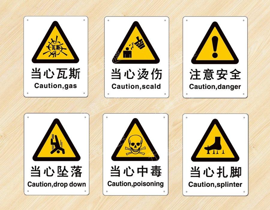 消防安全标识牌 安全警示标识大全 消防安全标识牌